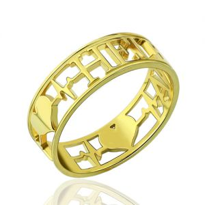 Heartbeat Ring with Name for Her Gold Plated Silver