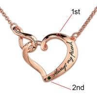 infinity Gift