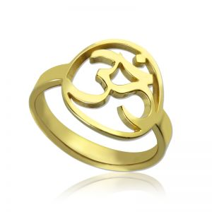 Personalised Om Yoga Ring 18k Gold