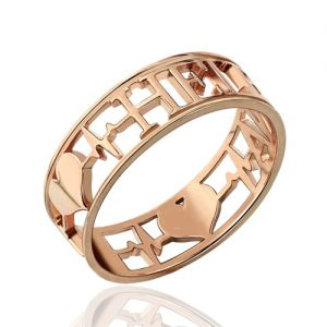Heartbeat Ring with Name for Her In Rose Gold