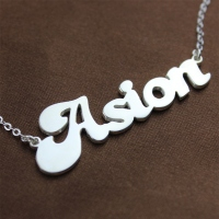 Personalized Solid White Gold BANANA Font Style Name Necklace