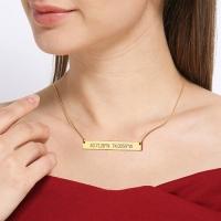 coordinates jewelry