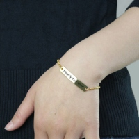 Noble Engraved Name Bar 18k Gold Plated Bracelet