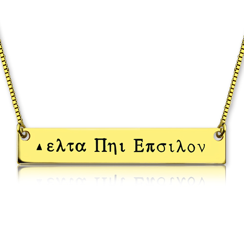 45f745eb7032f 18K Gold Plated Greek Name Bar Necklace