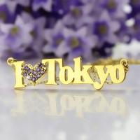 Gold Script Love Necklace