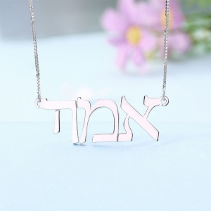 nameplate necklace