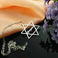 Six Pointed Star Name Necklace