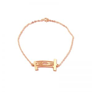 Personalized Rose Gold Plated Silver 3 Initials Monogram Bracelet