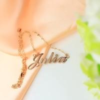 Unique Name Plate Necklace