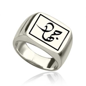 Personalized Class Signet Ring with Simple Logo