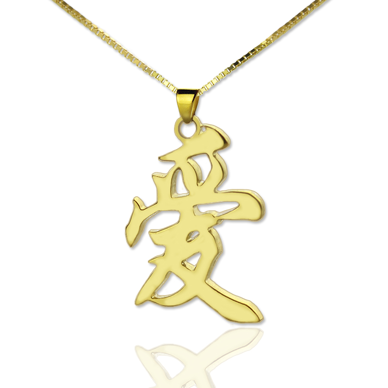 Personalized japanesechinese love kanji symbol name necklace aloadofball Images
