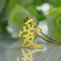 Custom Chinese/Japanese Kanji Necklace in Gold Plated Silver