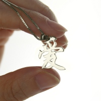 "Chinese/Japanese Kanji ""Love"" Pendant Necklace in Silver"