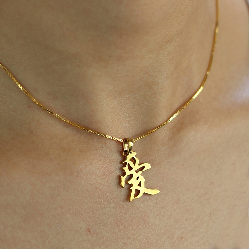 Personalized Japanesechinese Love Kanji Symbol Name Necklace