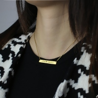 18K Gold Plated Greek Name Bar Necklace